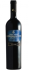 Sweet Negroamaro Red Wine - Make Italy